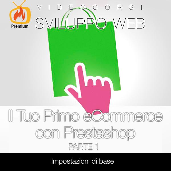 primo_ecommerce_prestashop_1