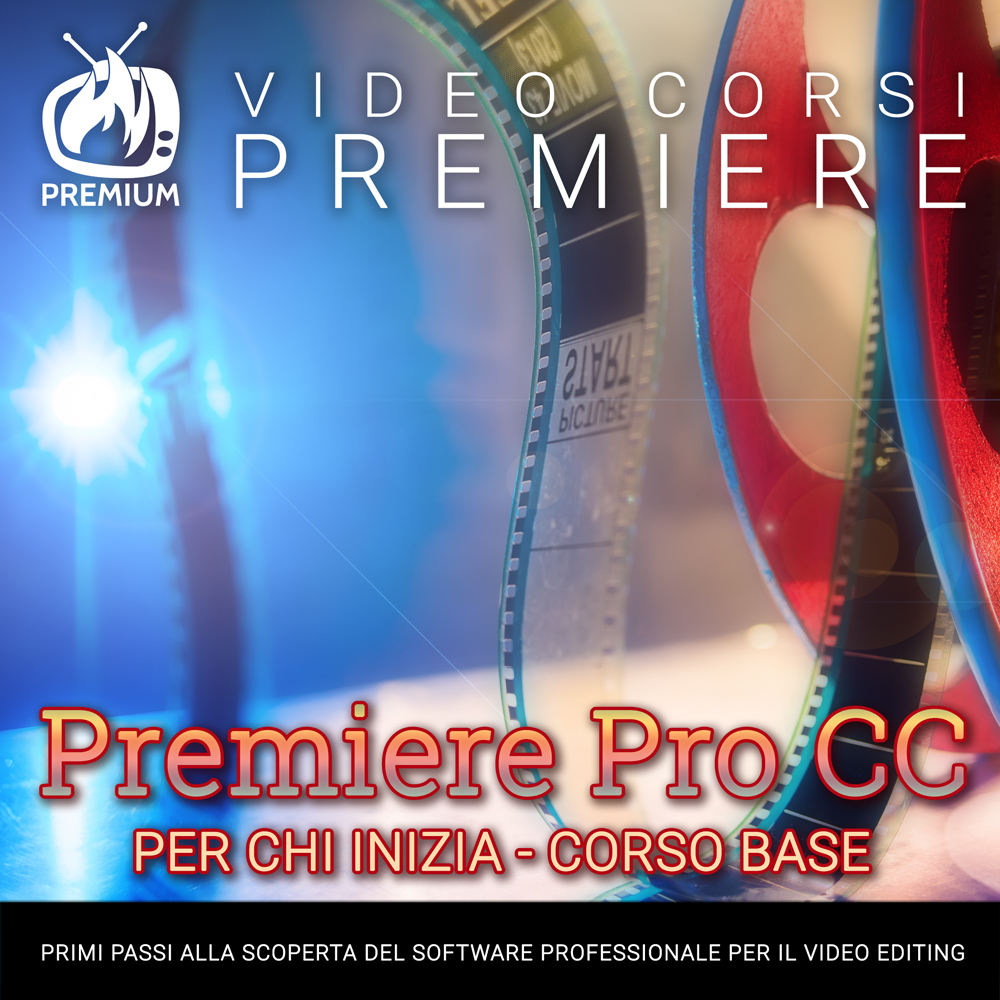premiereprocc